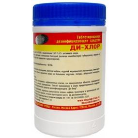 Хлорные таблетки для дезинфекции.