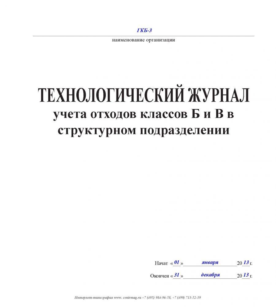 фенолфталеин состав инструкция по применению