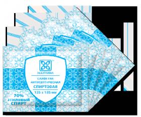 Асептика / Салфетки антисептические / 135х185 мм / уп №120 саше