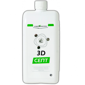 3Д-Септ / дез.средство концентрат / 1 л